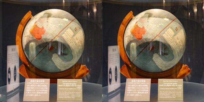 紙張子製地球儀(渋川春海作、1695(元禄8)年、重要文化財(レプリカ))