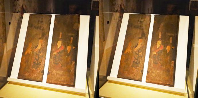 法相祖師像彩絵 厨子扉絵(鎌倉時代 13世紀中頃、日本、板地彩色)